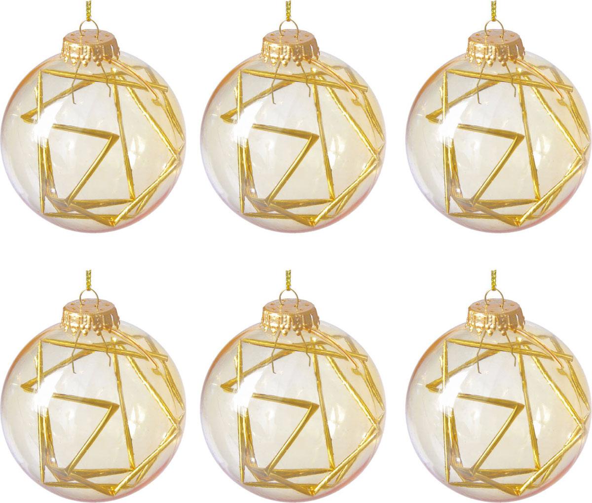 Набор новогодних подвесных украшений Sima-land, диаметр 7 см, 6 шт2137185Набор новогодних подвесных украшений Sima-land отлично подойдет для декорации вашего дома и новогодней ели. С помощью специальной петельки украшение можно повесить в любом понравившемся вам месте. Но, конечно, удачнее всего оно будет смотреться на праздничной елке. Елочная игрушка - символ Нового года. Она несет в себе волшебство и красоту праздника. Создайте в своем доме атмосферу веселья и радости, украшая новогоднюю елку нарядными игрушками, которые будут из года в год накапливать теплоту воспоминаний.