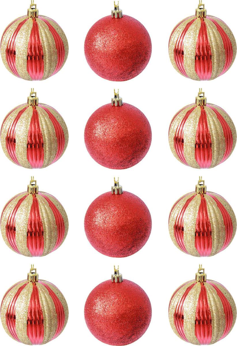 Набор новогодних подвесных украшений Sima-land Нереида, цвет: красный, диаметр 7 см, 12 шт2137198Невозможно представить нашу жизнь без праздников! Мы всегда ждём их и предвкушаем, обдумываем, как проведём памятный день, тщательно выбираем подарки и аксессуары, ведь именно они создают и поддерживают торжественный настрой.