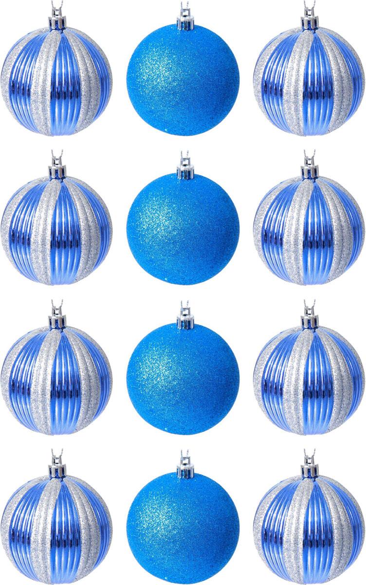 Набор новогодних подвесных украшений Sima-land Нереида, цвет: синий, диаметр 7 см, 12 шт2137199Набор новогодних подвесных украшений Sima-land отлично подойдет для декорации вашего дома и новогодней ели. С помощью специальной петельки украшение можно повесить в любом понравившемся вам месте. Но, конечно, удачнее всего оно будет смотреться на праздничной елке. Елочная игрушка - символ Нового года. Она несет в себе волшебство и красоту праздника. Создайте в своем доме атмосферу веселья и радости, украшая новогоднюю елку нарядными игрушками, которые будут из года в год накапливать теплоту воспоминаний.