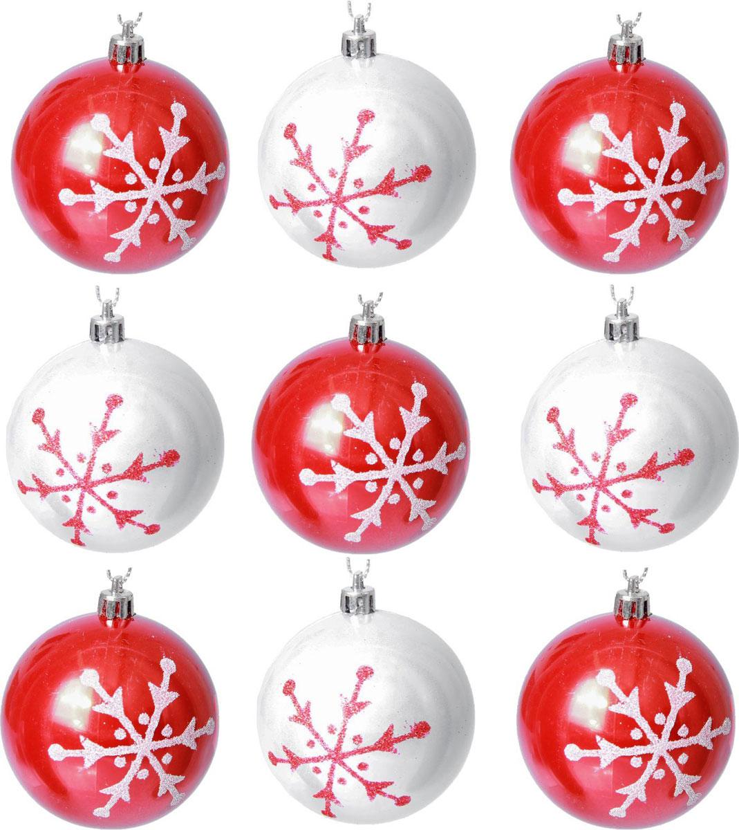 Набор новогодних подвесных украшений Sima-land Леда, диаметр 7 см, 9 шт. 21372012137201Набор новогодних подвесных украшений Sima-land отлично подойдет для декорации вашего дома и новогодней ели. С помощью специальной петельки украшение можно повесить в любом понравившемся вам месте. Но, конечно, удачнее всего оно будет смотреться на праздничной елке. Елочная игрушка - символ Нового года. Она несет в себе волшебство и красоту праздника. Создайте в своем доме атмосферу веселья и радости, украшая новогоднюю елку нарядными игрушками, которые будут из года в год накапливать теплоту воспоминаний.