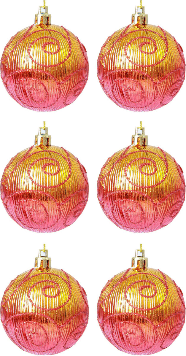 Набор новогодних подвесных украшений Sima-land Капель, диаметр 6 см, 6 шт2137204Невозможно представить нашу жизнь без праздников! Мы всегда ждём их и предвкушаем, обдумываем, как проведём памятный день, тщательно выбираем подарки и аксессуары, ведь именно они создают и поддерживают торжественный настрой.