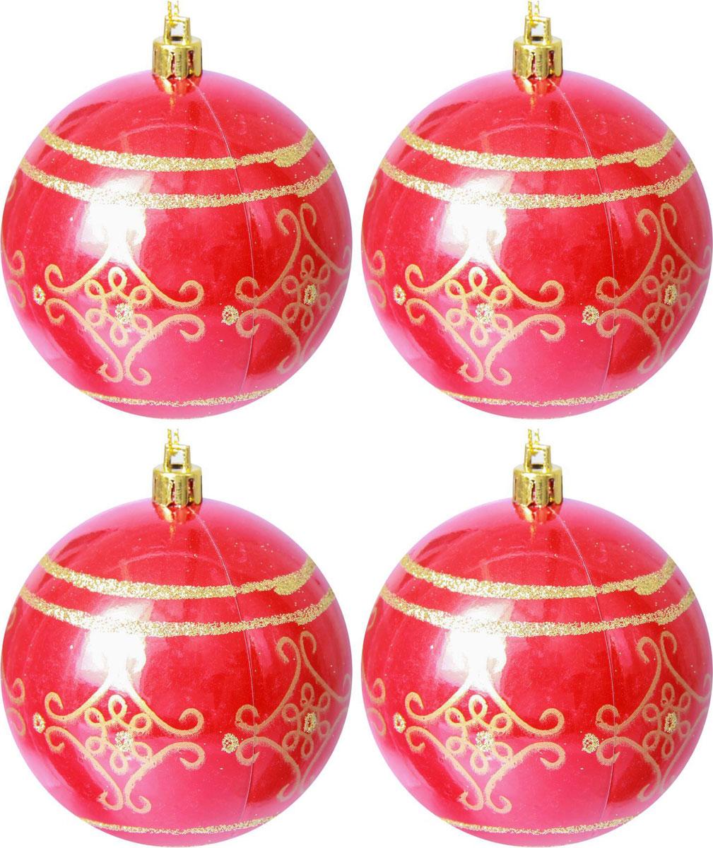 Набор новогодних подвесных украшений Sima-land Восточный узор, диаметр 8 см, 4 шт2137206Набор новогодних подвесных украшений Sima-land отлично подойдет для декорации вашего дома и новогодней ели. С помощью специальной петельки украшение можно повесить в любом понравившемся вам месте. Но, конечно, удачнее всего оно будет смотреться на праздничной елке. Елочная игрушка - символ Нового года. Она несет в себе волшебство и красоту праздника. Создайте в своем доме атмосферу веселья и радости, украшая новогоднюю елку нарядными игрушками, которые будут из года в год накапливать теплоту воспоминаний.