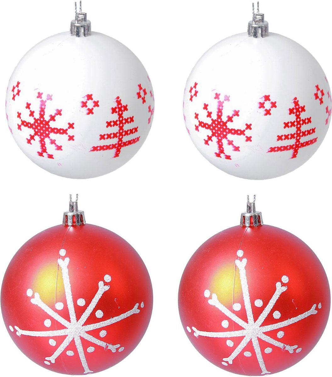Набор новогодних подвесных украшений Sima-land Снежинка, диаметр 8 см, 4 шт2137209Набор новогодних подвесных украшений Sima-land отлично подойдет для декорации вашего дома и новогодней ели. С помощью специальной петельки украшение можно повесить в любом понравившемся вам месте. Но, конечно, удачнее всего оно будет смотреться на праздничной елке. Елочная игрушка - символ Нового года. Она несет в себе волшебство и красоту праздника. Создайте в своем доме атмосферу веселья и радости, украшая новогоднюю елку нарядными игрушками, которые будут из года в год накапливать теплоту воспоминаний.