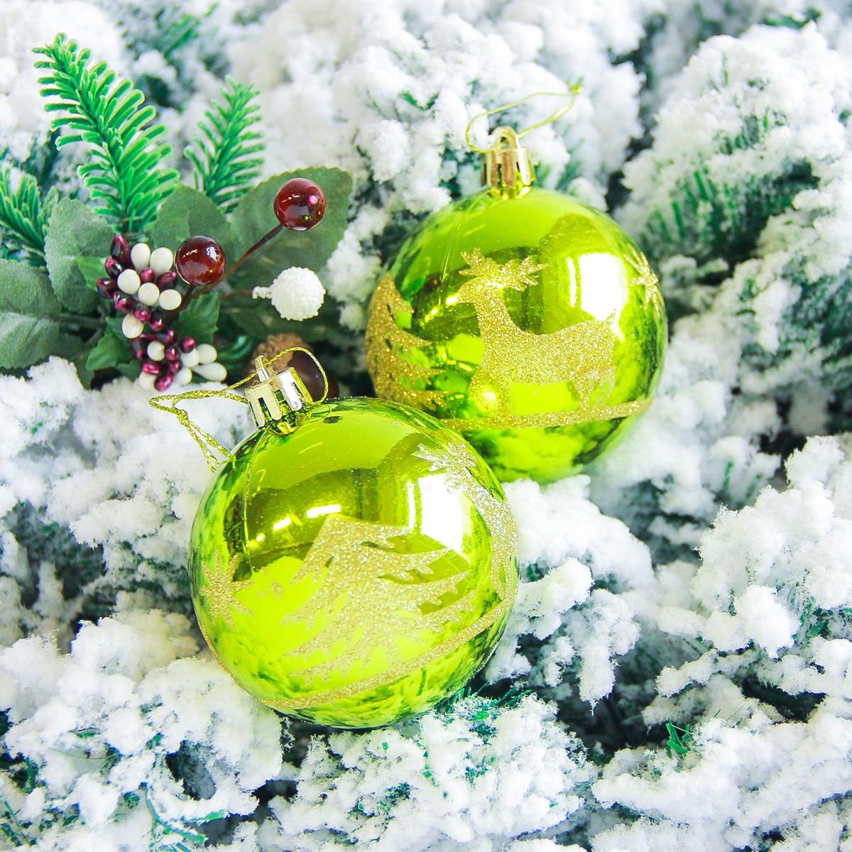 Набор новогодних подвесных украшений Sima-land Гордый олень, диаметр 7 см, 6 шт2178201Невозможно представить нашу жизнь без праздников! Мы всегда ждём их и предвкушаем, обдумываем, как проведём памятный день, тщательно выбираем подарки и аксессуары, ведь именно они создают и поддерживают торжественный настрой.