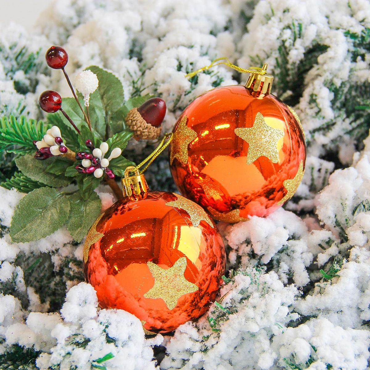 Набор новогодних подвесных украшений Sima-land Яркая звезда, диаметр 7 см, 6 шт2178204Невозможно представить нашу жизнь без праздников! Мы всегда ждём их и предвкушаем, обдумываем, как проведём памятный день, тщательно выбираем подарки и аксессуары, ведь именно они создают и поддерживают торжественный настрой.