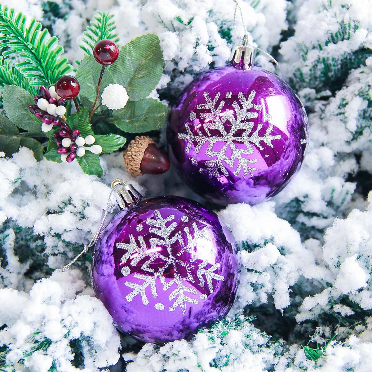 Набор новогодних подвесных украшений Sima-land Снежинка. Капель, цвет: сиреневый, диаметр 7 см, 6 шт2178206Невозможно представить нашу жизнь без праздников! Мы всегда ждём их и предвкушаем, обдумываем, как проведём памятный день, тщательно выбираем подарки и аксессуары, ведь именно они создают и поддерживают торжественный настрой.