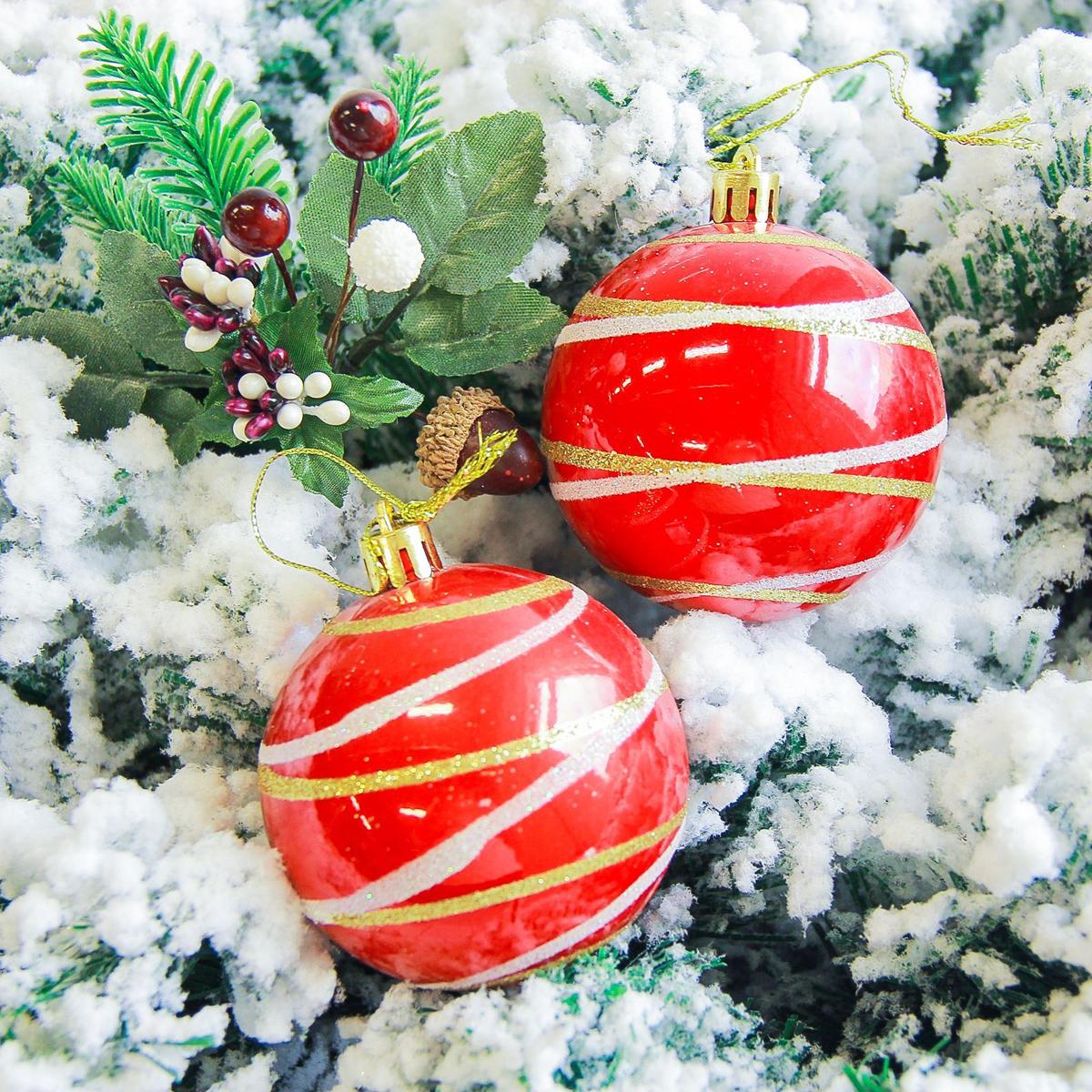 Набор новогодних подвесных украшений Sima-land Орион, цвет: красный, диаметр 7 см, 6 шт2178213Набор новогодних подвесных украшений Sima-land отлично подойдет для декорации вашего дома и новогодней ели. С помощью специальной петельки украшение можно повесить в любом понравившемся вам месте. Но, конечно, удачнее всего оно будет смотреться на праздничной елке. Елочная игрушка - символ Нового года. Она несет в себе волшебство и красоту праздника. Создайте в своем доме атмосферу веселья и радости, украшая новогоднюю елку нарядными игрушками, которые будут из года в год накапливать теплоту воспоминаний.