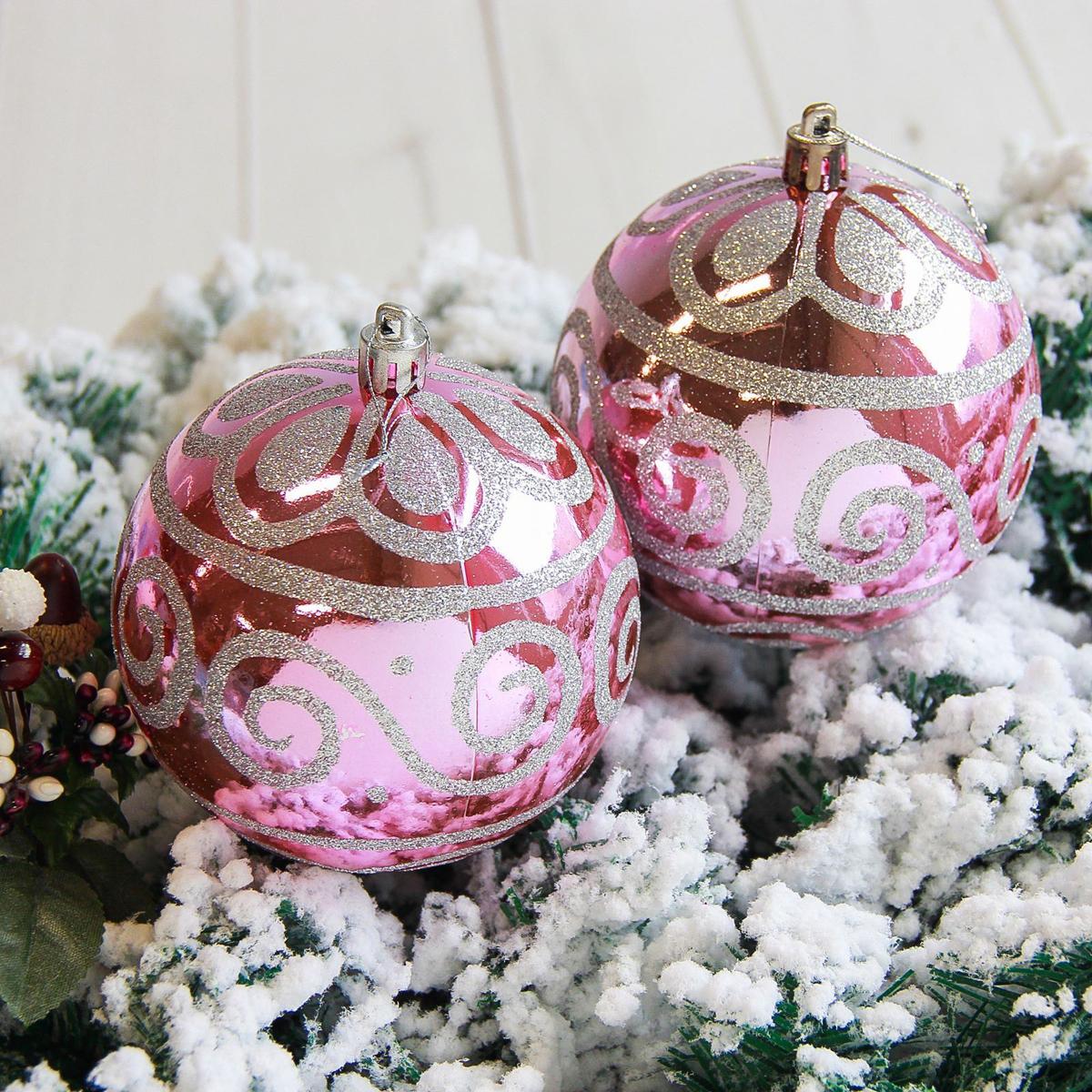 Набор новогодних подвесных украшений Sima-land Флер, цвет: розовый, диаметр 10 см, 3 шт2178217Новогодние украшения Sima-land изготовлены из пластика. Изделия имеют плотный корпус, поэтому не разобьются при падении.Невозможно представить нашу жизнь без праздников! Новогодние украшения несут в себе волшебство и красоту праздника. Создайте в своем доме атмосферу тепла, веселья и радости, украшая его всей семьей.В наборе 3 штук.