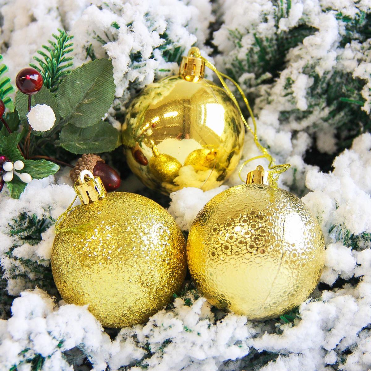 Набор новогодних подвесных украшений Sima-land Анданте, цвет: золотистый, диаметр 6 см, 6 шт2178235Невозможно представить нашу жизнь без праздников! Мы всегда ждём их и предвкушаем, обдумываем, как проведём памятный день, тщательно выбираем подарки и аксессуары, ведь именно они создают и поддерживают торжественный настрой.