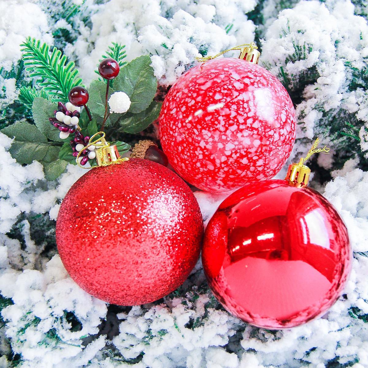 Набор новогодних подвесных украшений Sima-land Фрэско, цвет: красный, диаметр 8 см, 12 шт2178246Набор новогодних подвесных украшений Sima-land отлично подойдет для декорации вашего дома и новогодней ели. С помощью специальной петельки украшение можно повесить в любом понравившемся вам месте. Но, конечно, удачнее всего оно будет смотреться на праздничной елке. Елочная игрушка - символ Нового года. Она несет в себе волшебство и красоту праздника. Создайте в своем доме атмосферу веселья и радости, украшая новогоднюю елку нарядными игрушками, которые будут из года в год накапливать теплоту воспоминаний.