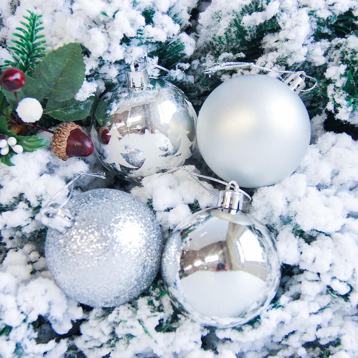 Набор новогодних подвесных украшений Sima-land Грациозо, цвет: серебристый, диаметр 6 см, 16 шт2178248Невозможно представить нашу жизнь без праздников! Мы всегда ждём их и предвкушаем, обдумываем, как проведём памятный день, тщательно выбираем подарки и аксессуары, ведь именно они создают и поддерживают торжественный настрой.