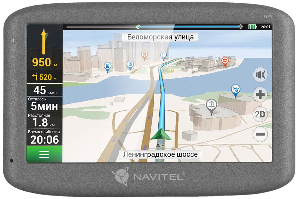Navitel N500, Grey автомобильный навигатор gps навигатор navitel n500