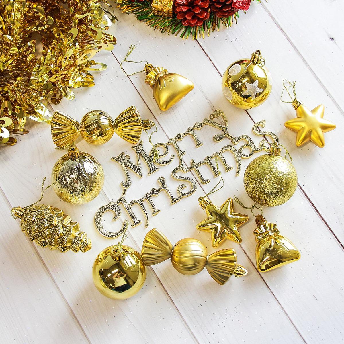 Набор новогодних подвесных украшений Sima-land Модэсто, цвет: золотистый, 35 шт2178269Набор новогодних подвесных украшений Sima-land отлично подойдет для декорации вашего дома и новогодней ели. С помощью специальной петельки украшение можно повесить в любом понравившемся вам месте. Но, конечно, удачнее всего оно будет смотреться на праздничной елке. Елочная игрушка - символ Нового года. Она несет в себе волшебство и красоту праздника. Создайте в своем доме атмосферу веселья и радости, украшая новогоднюю елку нарядными игрушками, которые будут из года в год накапливать теплоту воспоминаний.