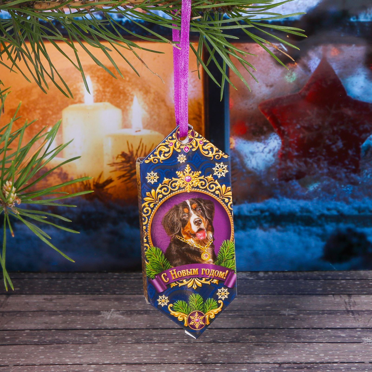 Украшение новогоднее подвесное Sima-land С Новым годом, 14 см х 13 см, 6 шт новогоднее подвесное украшение sima land с новым годом диаметр 10 см 1107341
