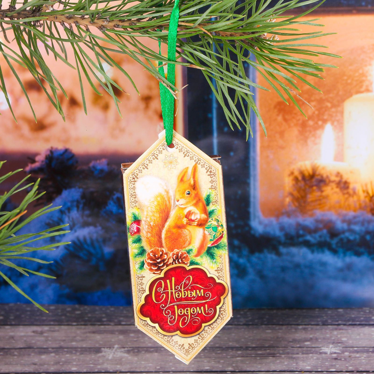 Украшение новогоднее подвесное Sima-land С Новым годом. Белочка, 14 см х 13 см, 6 шт2196285Новогодние украшения Sima-land изготовлены из пластика. Изделия имеют плотный корпус, поэтому не разобьются при падении.Невозможно представить нашу жизнь без праздников! Новогодние украшения несут в себе волшебство и красоту праздника. Создайте в своем доме атмосферу тепла, веселья и радости, украшая его всей семьей.