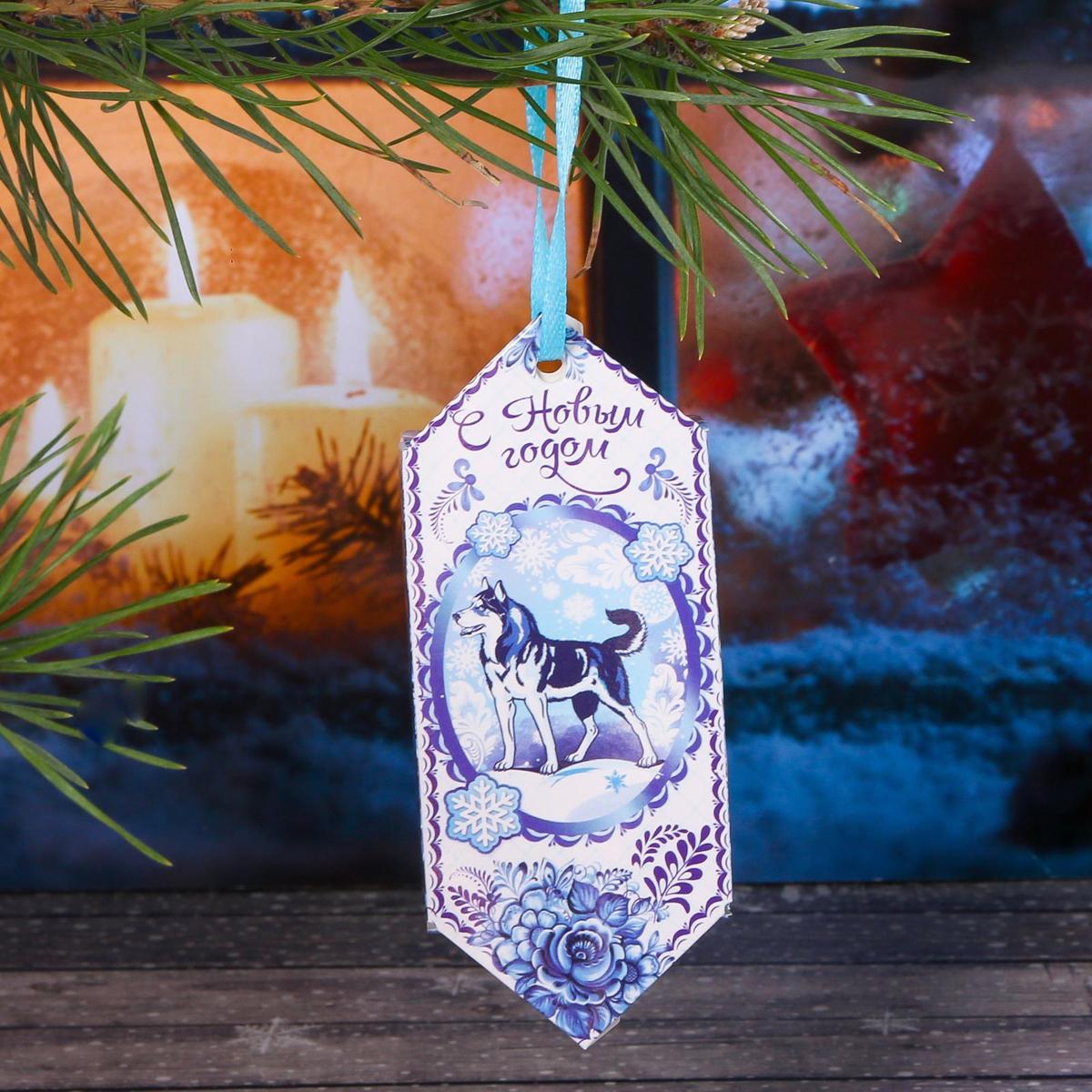 Украшение новогоднее подвесное Sima-land С Новым годом. Хаски, 14 см х 13 см, 6 шт2196286Новогодние украшения Sima-land изготовлены из пластика. Изделия имеют плотный корпус, поэтому не разобьются при падении.Невозможно представить нашу жизнь без праздников! Новогодние украшения несут в себе волшебство и красоту праздника. Создайте в своем доме атмосферу тепла, веселья и радости, украшая его всей семьей.
