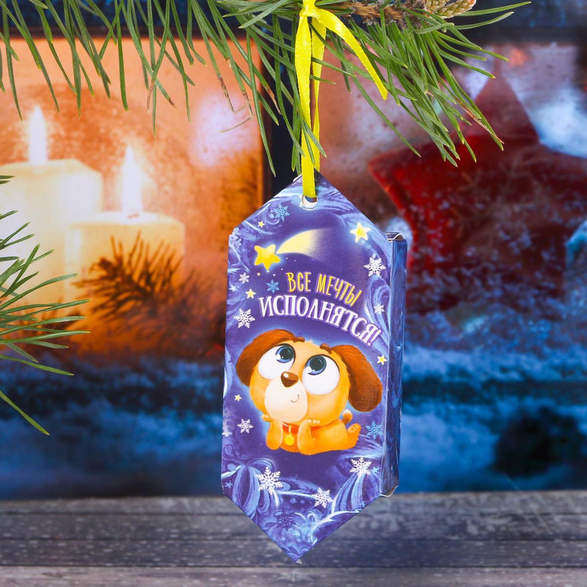 Украшение новогоднее подвесное Sima-land Все мечты исполнятся, 14 см х 13 см, 6 шт2196288Новогодние украшения Sima-land изготовлены из пластика. Изделия имеют плотный корпус, поэтому не разобьются при падении.Невозможно представить нашу жизнь без праздников! Новогодние украшения несут в себе волшебство и красоту праздника. Создайте в своем доме атмосферу тепла, веселья и радости, украшая его всей семьей.