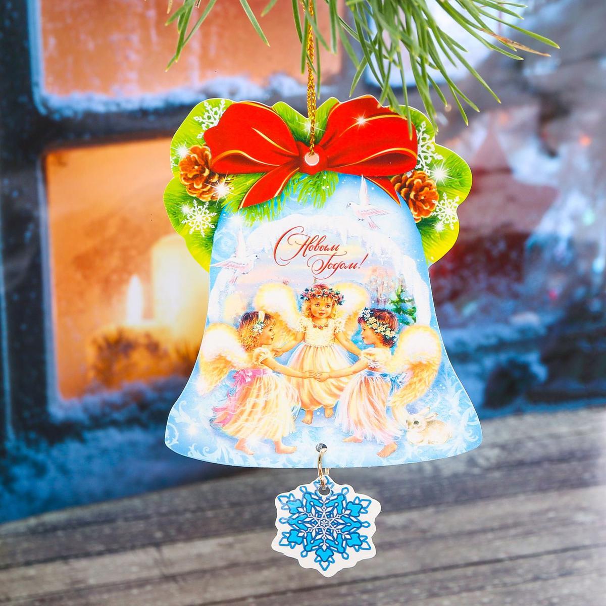 Набор новогодних подвесных украшений Sima-land Ангелы, 7,5 х 9 см, 2 шт2268141Невозможно представить нашу жизнь без праздников! Мы всегда ждём их и предвкушаем, обдумываем, как проведём памятный день, тщательно выбираем подарки и аксессуары, ведь именно они создают и поддерживают торжественный настрой.