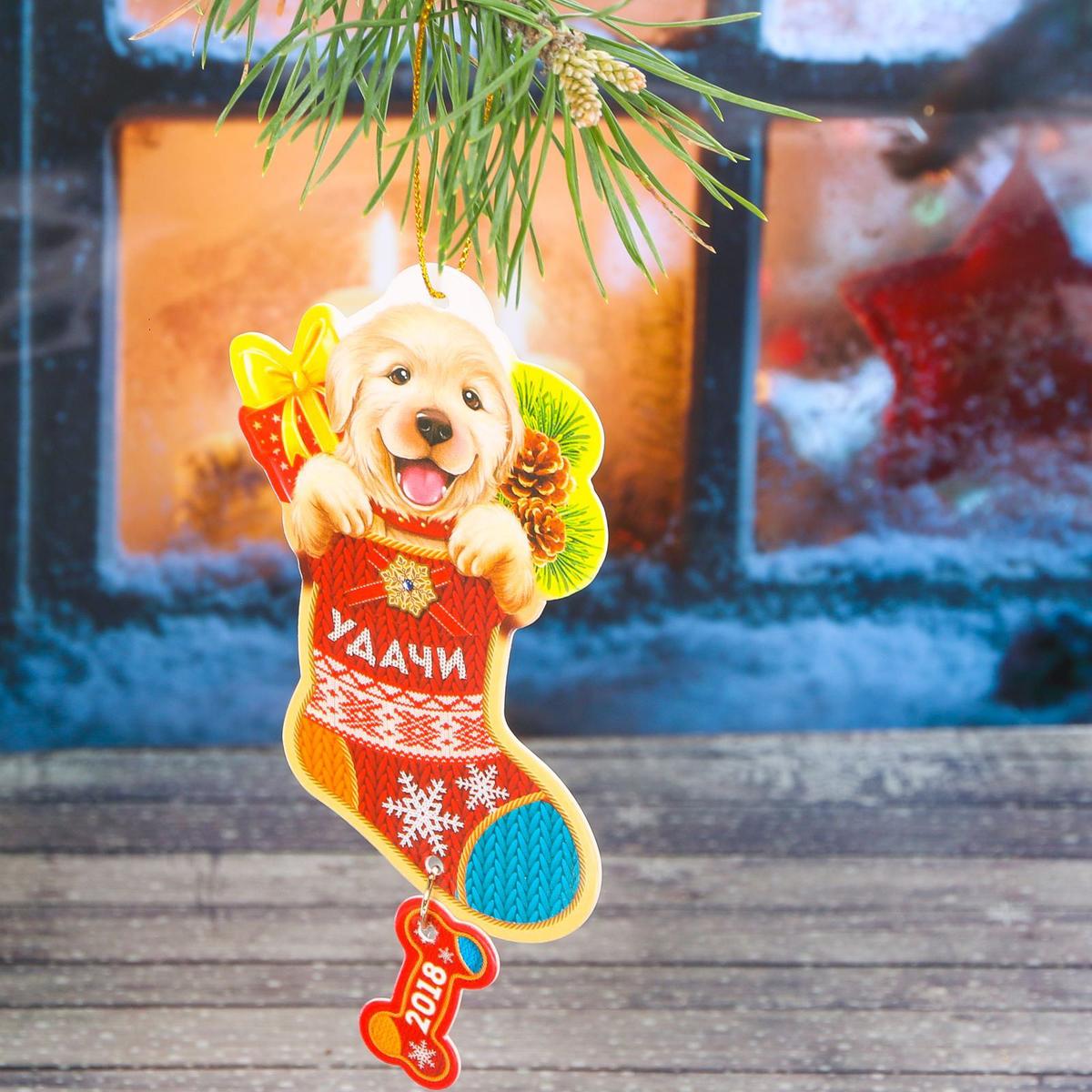 Набор новогодних подвесных украшений Sima-land Удачи, 6,1 х 10,3 см, 2 шт2268143Набор новогодних подвесных украшений Sima-land отлично подойдет для декорации вашего дома и новогодней ели. С помощью специальной петельки украшение можно повесить в любом понравившемся вам месте. Но, конечно, удачнее всего оно будет смотреться на праздничной елке. Елочная игрушка - символ Нового года. Она несет в себе волшебство и красоту праздника. Создайте в своем доме атмосферу веселья и радости, украшая новогоднюю елку нарядными игрушками, которые будут из года в год накапливать теплоту воспоминаний.