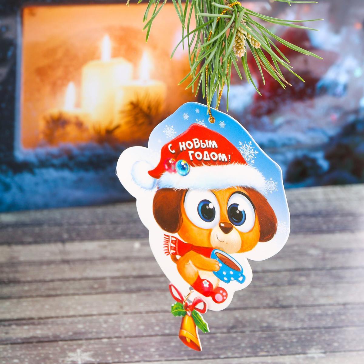 Набор новогодних подвесных украшений Sima-land Собачка в колпачке, 8,6 х 9 см, 2 шт2268144Набор новогодних подвесных украшений Sima-land отлично подойдет для декорации вашего дома и новогодней ели. С помощью специальной петельки украшение можно повесить в любом понравившемся вам месте. Но, конечно, удачнее всего оно будет смотреться на праздничной елке. Елочная игрушка - символ Нового года. Она несет в себе волшебство и красоту праздника. Создайте в своем доме атмосферу веселья и радости, украшая новогоднюю елку нарядными игрушками, которые будут из года в год накапливать теплоту воспоминаний.