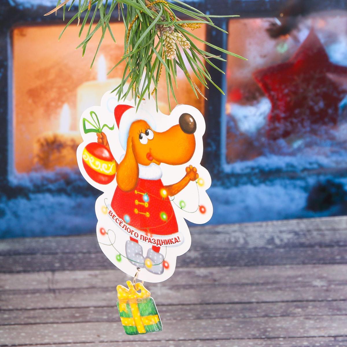 Набор новогодних подвесных украшений Sima-land Веселого праздника, 8,1 х 9,2 см, 2 шт2268147Набор новогодних подвесных украшений Sima-land отлично подойдет для декорации вашего дома и новогодней ели. С помощью специальной петельки украшение можно повесить в любом понравившемся вам месте. Но, конечно, удачнее всего оно будет смотреться на праздничной елке. Елочная игрушка - символ Нового года. Она несет в себе волшебство и красоту праздника. Создайте в своем доме атмосферу веселья и радости, украшая новогоднюю елку нарядными игрушками, которые будут из года в год накапливать теплоту воспоминаний.