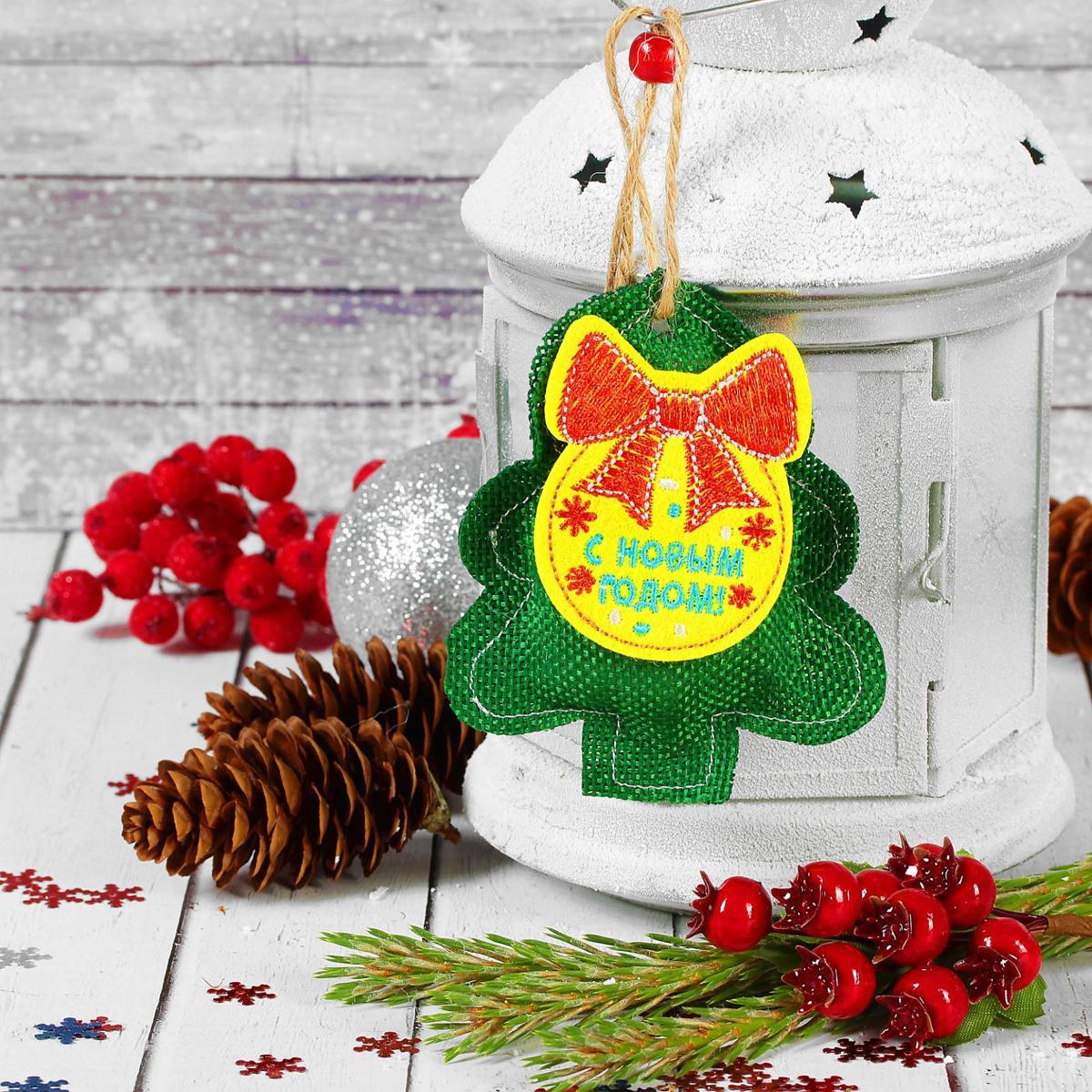 Новогоднее подвесное украшение Страна Карнавалия С Новым годом! Елочка новогоднее подвесное украшение собака ф21 1716
