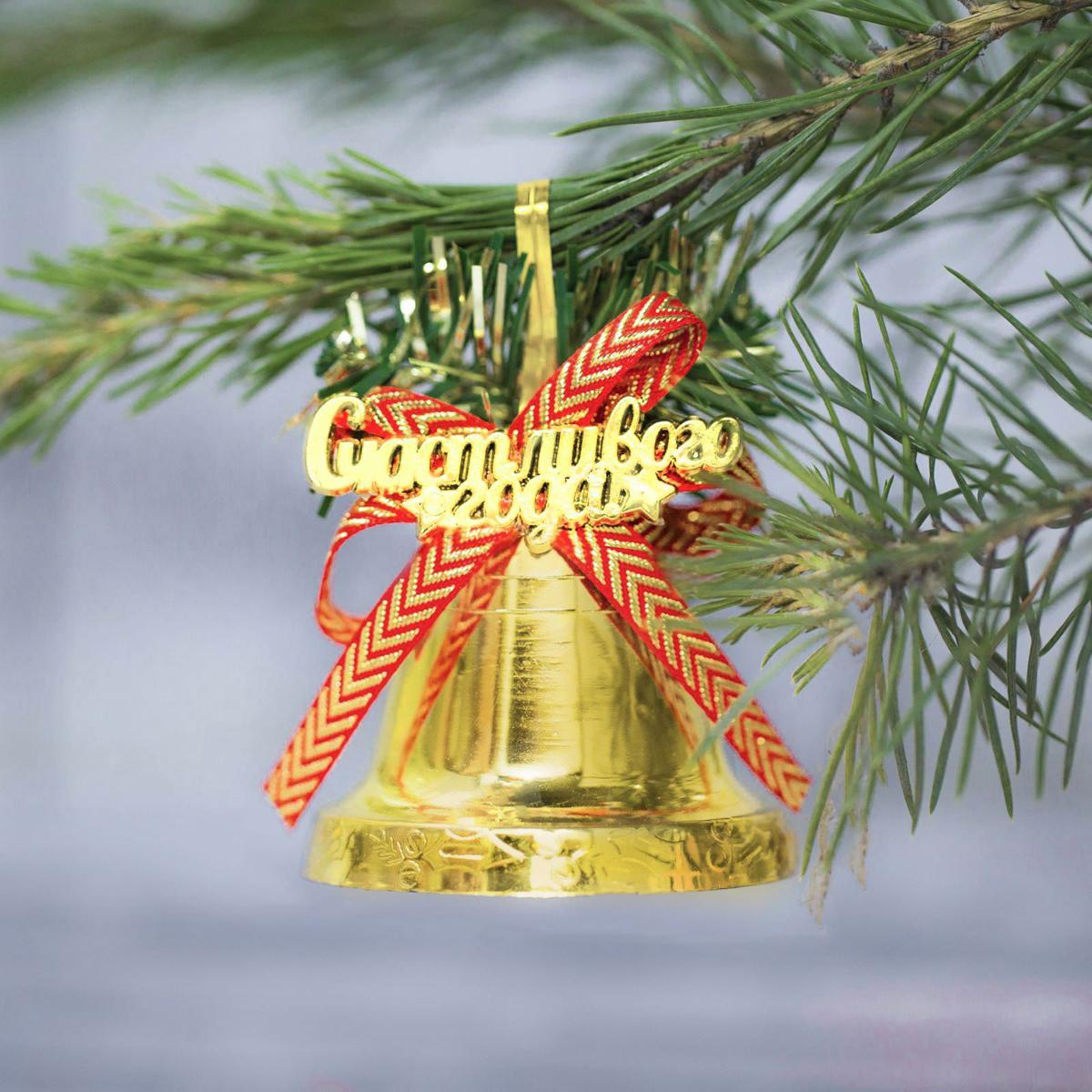 Украшение новогоднее подвесное Sima-land Колокольчик. Счастливого года!, 5,5 см х 6 см2306748Новогодние украшения Sima-land изготовлены из пластика. Изделия имеют плотный корпус, поэтому не разобьются при падении.Невозможно представить нашу жизнь без праздников! Новогодние украшения несут в себе волшебство и красоту праздника. Создайте в своем доме атмосферу тепла, веселья и радости, украшая его всей семьей.