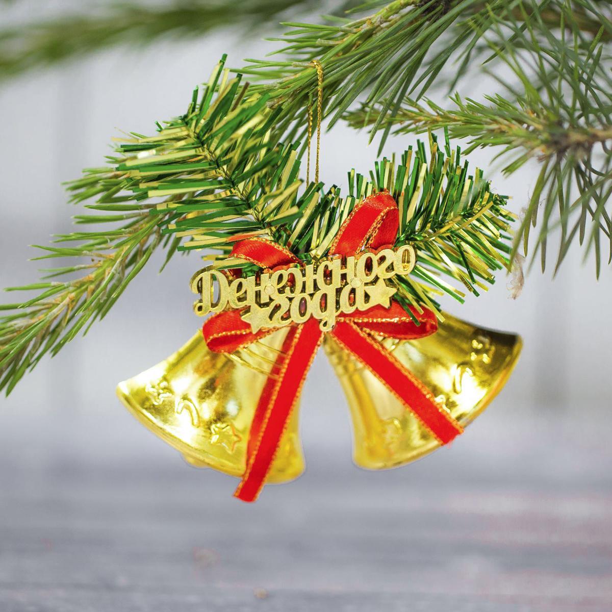 """Новогодние украшения """"Sima-land"""" изготовлены из пластика. Изделия имеют плотный корпус, поэтому не разобьются при падении.Невозможно представить нашу жизнь без праздников! Новогодние украшения несут в себе волшебство и красоту праздника. Создайте в своем доме атмосферу тепла, веселья и радости, украшая его всей семьей."""