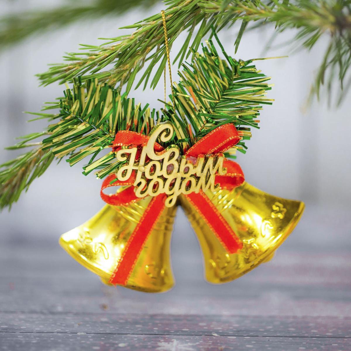 Новогоднее подвесное украшение Sima-land Колокольчик. С Новым годом, 9 х 6 см. 23067602306760Новогоднее подвесное украшение Sima-land отлично подойдет для декорации вашего дома и новогодней ели. Новогоднее украшение можно повесить в любом понравившемся вам месте. Но, конечно, удачнее всего оно будет смотреться на праздничной елке.Елочная игрушка - символ Нового года. Она несет в себе волшебство и красоту праздника. Такое украшение создаст в вашем доме атмосферу праздника, веселья и радости.