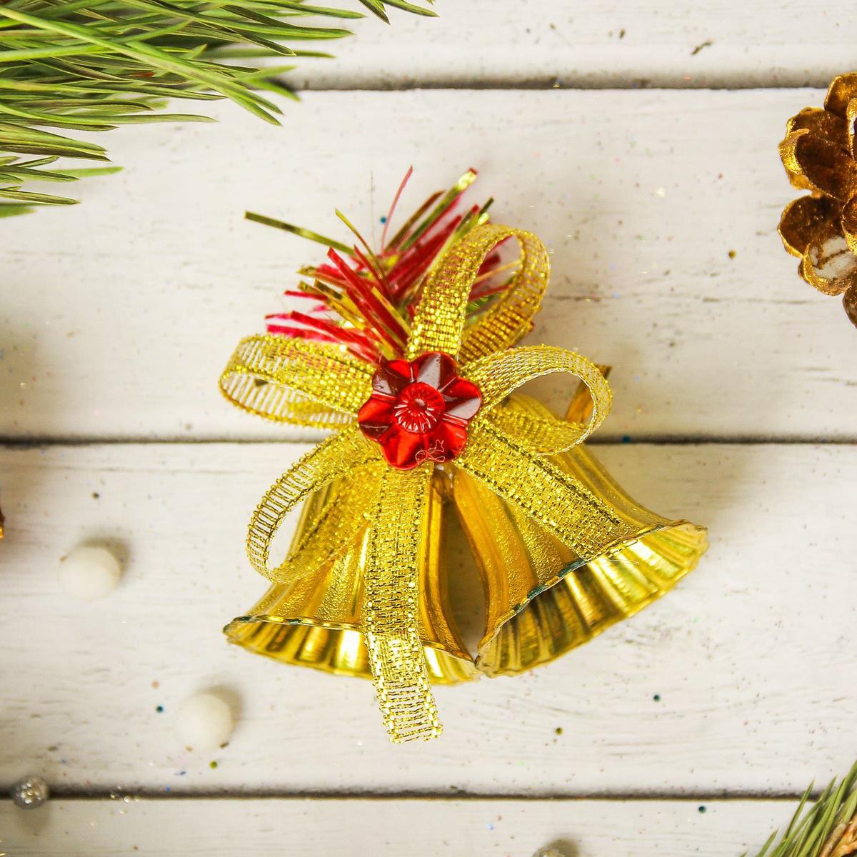 Набор новогодних подвесных украшений Sima-land Колокольчик, 6 х 4 см, 3 шт2372155Набор новогодних подвесных украшений Sima-land отлично подойдет для декорации вашего дома и новогодней ели. Новогодние украшения можно повесить в любом понравившемся вам месте. Но, конечно, удачнее всего они будет смотреться на праздничной елке.Елочная игрушка - символ Нового года. Она несет в себе волшебство и красоту праздника. Такое украшение создаст в вашем доме атмосферу праздника, веселья и радости.