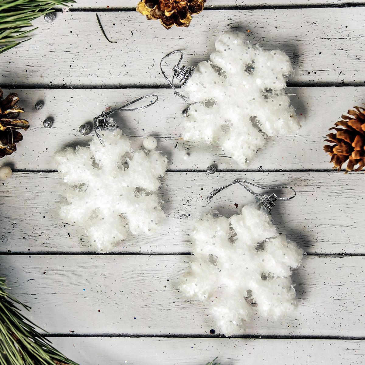 Набор новогодних подвесных украшений Sima-land Сахарное, 7 см, 6 шт2372163Набор новогодних подвесных украшений Sima-land отлично подойдет для декорации вашего дома и новогодней ели. Новогодние украшения можно повесить в любом понравившемся вам месте. Но, конечно, удачнее всего они будет смотреться на праздничной елке.Елочная игрушка - символ Нового года. Она несет в себе волшебство и красоту праздника. Такое украшение создаст в вашем доме атмосферу праздника, веселья и радости.