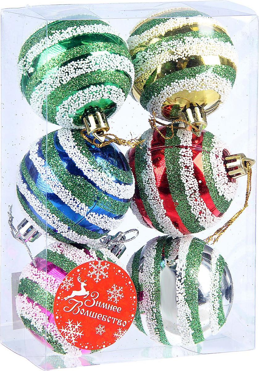 Набор новогодних подвесных украшений Sima-land Обруч, диаметр 5,5 см, 6 шт2377852Невозможно представить нашу жизнь без праздников! Мы всегда ждём их и предвкушаем, обдумываем, как проведём памятный день, тщательно выбираем подарки и аксессуары, ведь именно они создают и поддерживают торжественный настрой.
