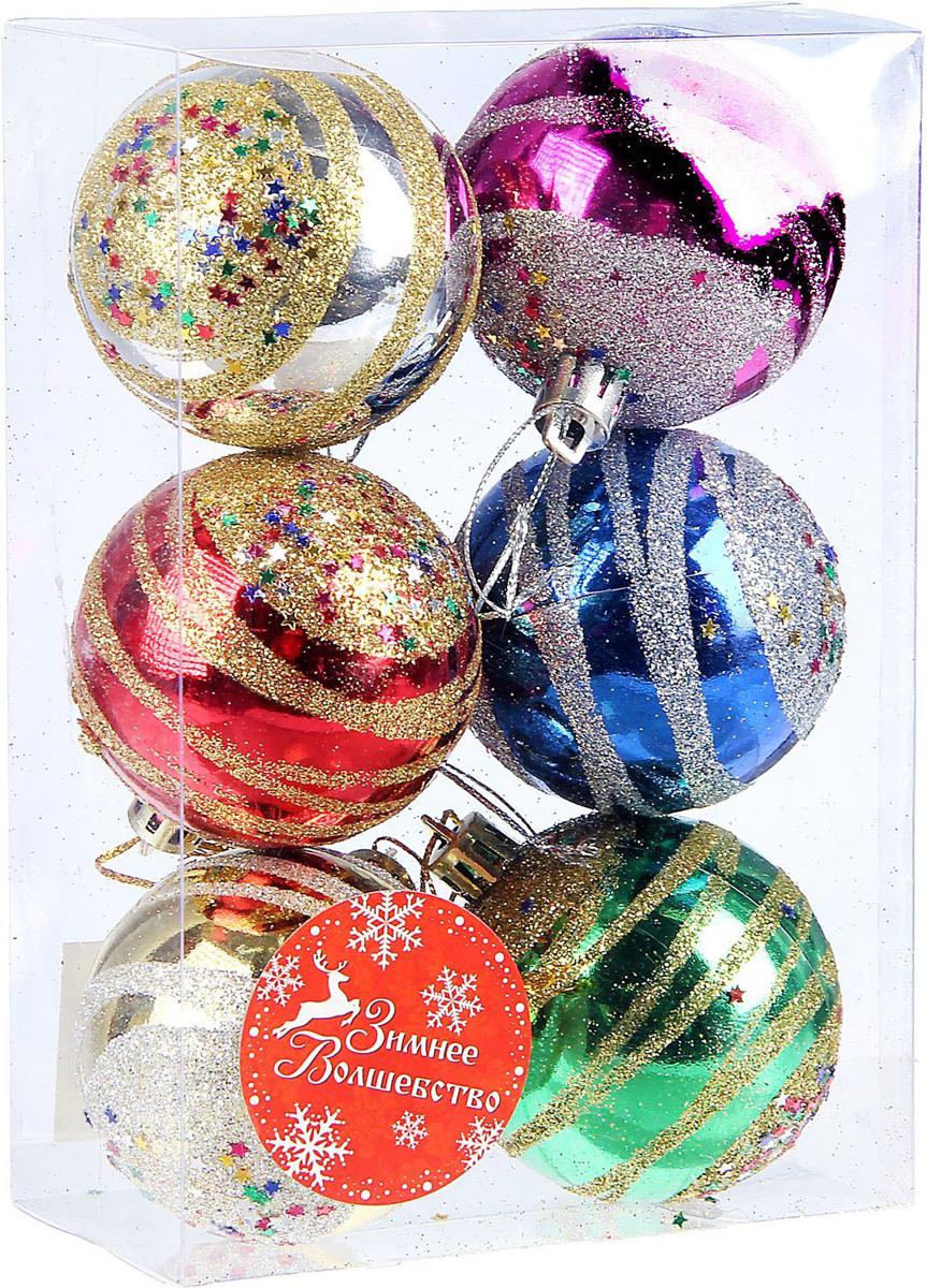 Набор новогодних подвесных украшений Sima-land Блестящее плетение, диаметр 5,5 см, 6 шт2377853Набор новогодних подвесных украшений Sima-land отлично подойдет для декорации вашего дома и новогодней ели. С помощью специальной петельки украшение можно повесить в любом понравившемся вам месте. Но, конечно, удачнее всего оно будет смотреться на праздничной елке. Елочная игрушка - символ Нового года. Она несет в себе волшебство и красоту праздника. Создайте в своем доме атмосферу веселья и радости, украшая новогоднюю елку нарядными игрушками, которые будут из года в год накапливать теплоту воспоминаний.