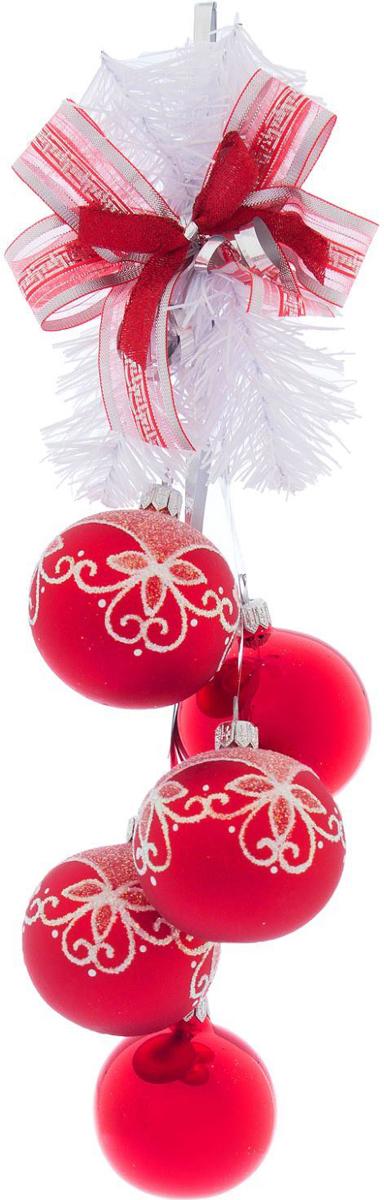 Украшение новогоднее подвесное Ёлочка Калинка, 7 х 19,5 х 20 см2564861Украшение новогоднее подвесное Ёлочка, выполненное из стекла, отлично подойдет для декорации вашего дома и новогодней ели.Невозможно представить жизнь без праздников! Все их ждут и предвкушают, обдумывают, как проведут памятный день, тщательно выбирают подарки и аксессуары, ведь именно они создают и поддерживают торжественный настрой.