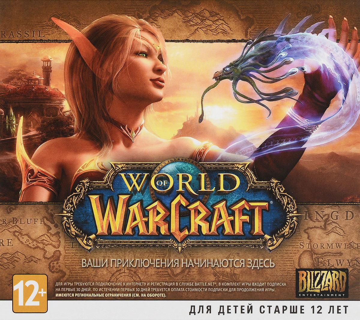 World of Warcraft Gold 30 дней (Jewel case)