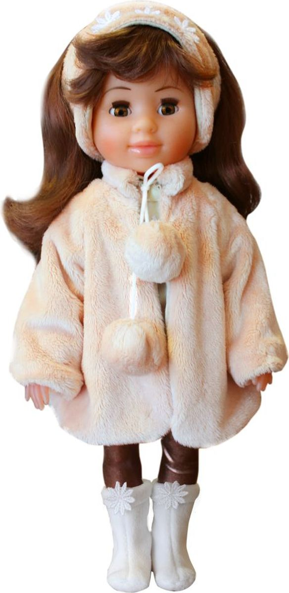 Пластмастер Кукла Римма