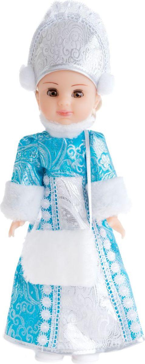 Пластмастер Кукла Снежная Красавица