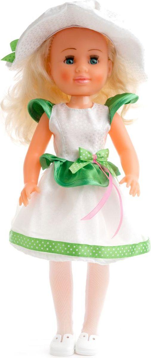 Пластмастер Кукла Модница
