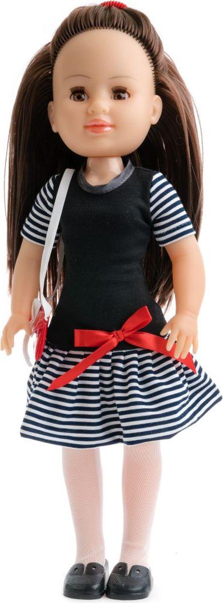 Пластмастер Кукла Изабелла на учебе