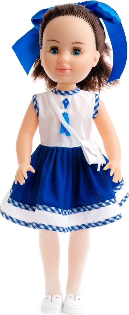 Пластмастер Кукла Изабелла морячка