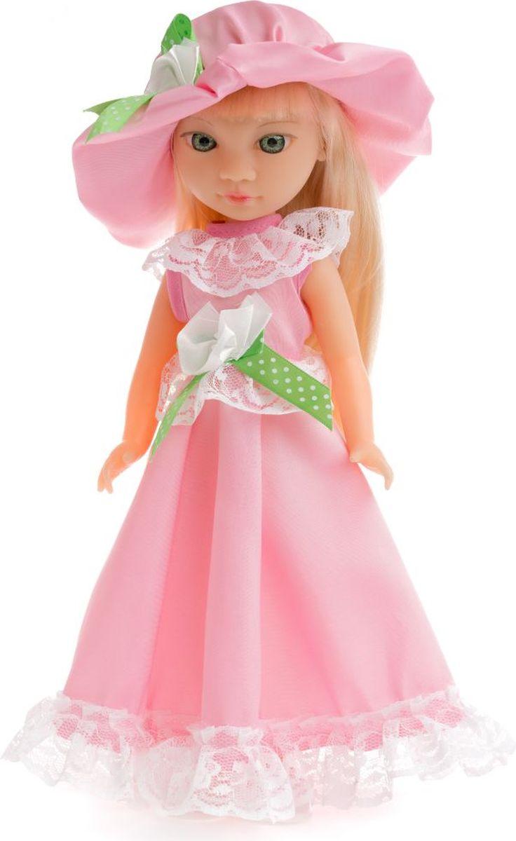 Пластмастер Кукла Талия-принцесса