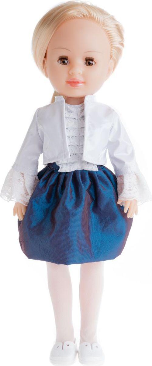 Пластмастер Кукла Оксана на работе куплю б у резину в одессе на авторынке яма