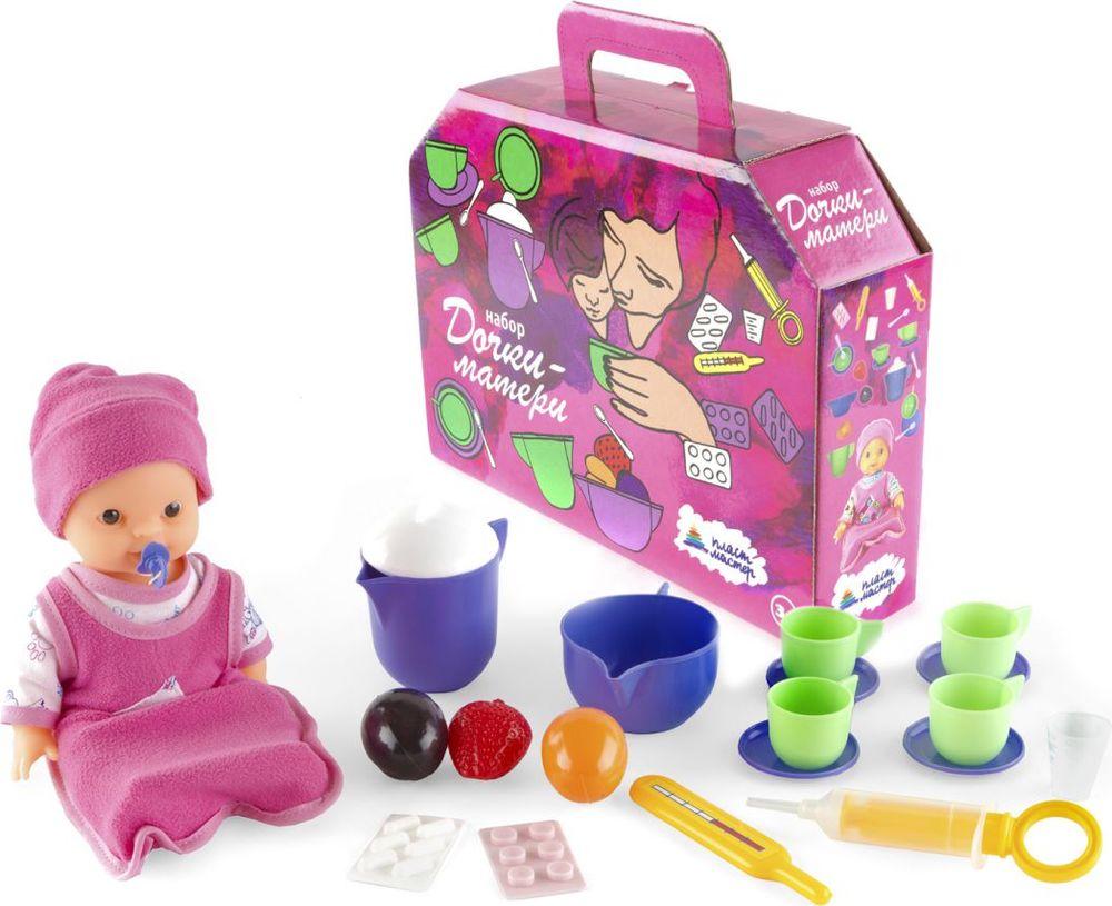 Пластмастер Игровой набор Дочки-матери с куклой пластмастер игровой набор кто в доме хозяин