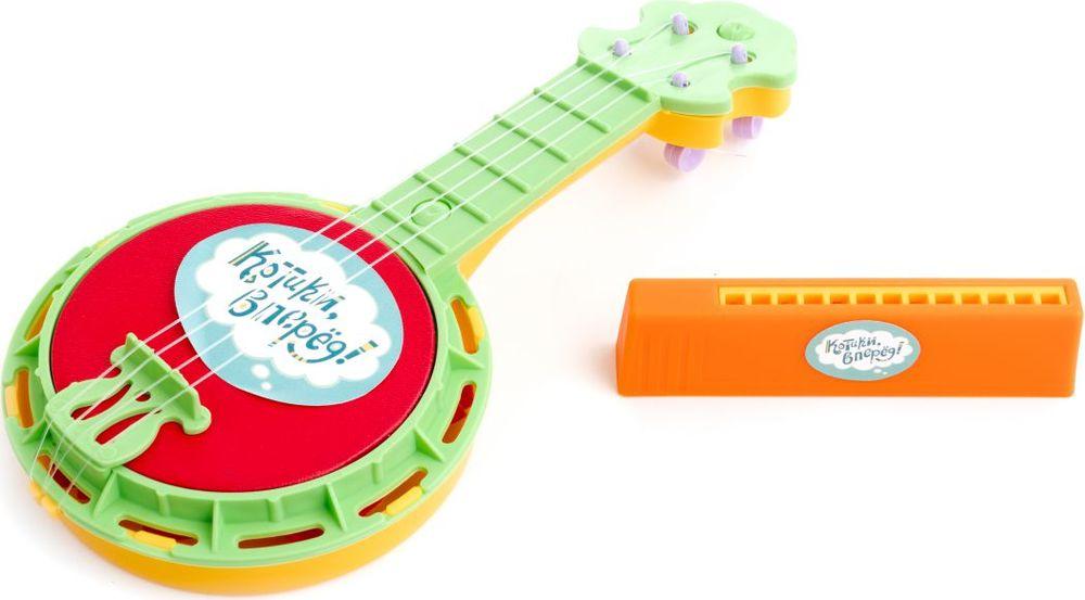Котики Вперед Набор музыкальных инструментов Банджо и гармошка