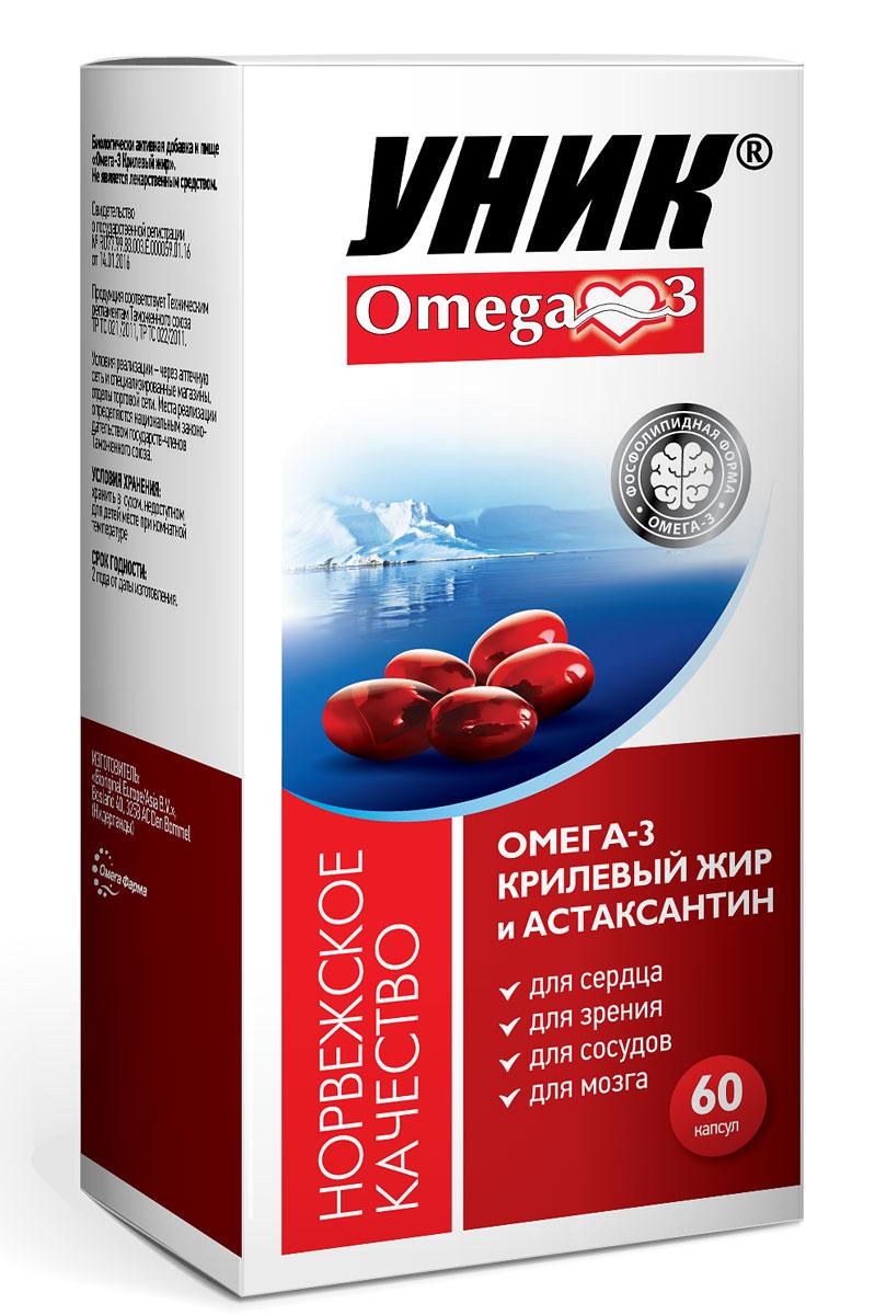 Омега-3 Крилевый жир капсулы №60 - Аптека