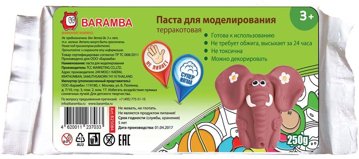 BarambaПаста для моделирования цвет терракотовый 250 г Baramba