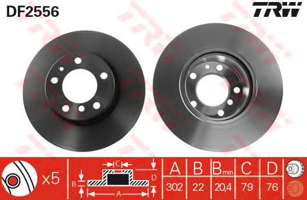 Диск тормозной TRW/Lucas DF2556 комплект 2 штDF2556