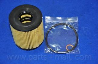 Фильтр масляный PMC PBV002 фильтр масляный pmc pbh037