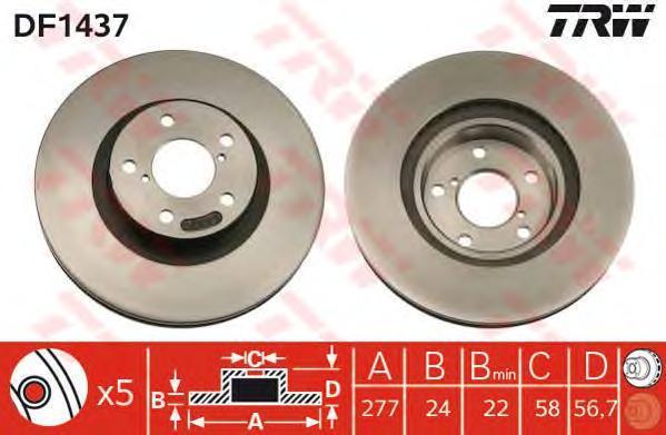 Диск тормозной TRW/Lucas DF1437 комплект 2 штDF1437