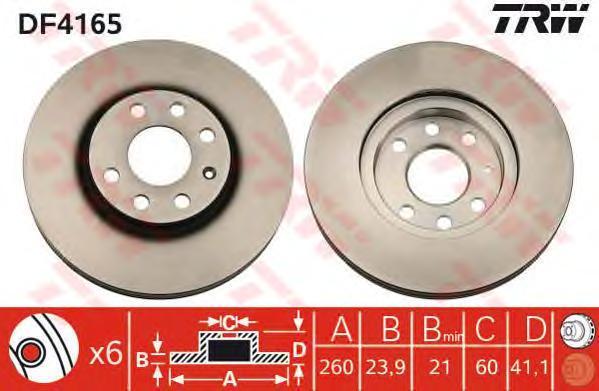 Диск тормозной TRW/Lucas DF4165 комплект 2 штDF4165